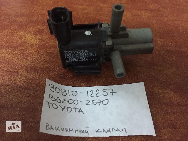 купить бу Вакуумный электромагнитный клапан  Toyota  90910-12257  136200-2570 в Одессе
