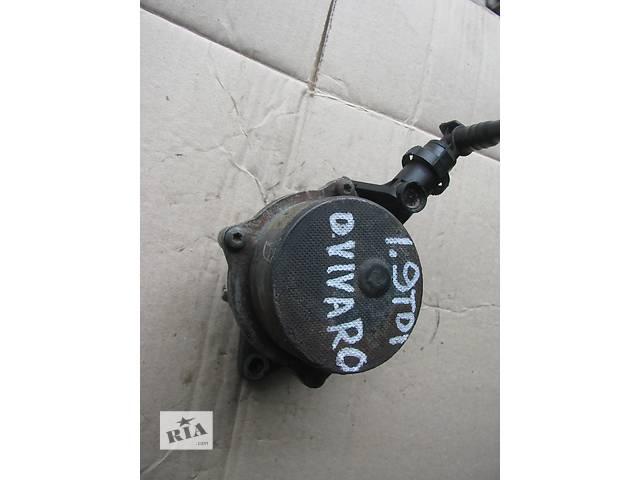 купить бу вакуумный насос для Opel Vivaro, 1.9tdi, 2003, 8200072985 в Львове