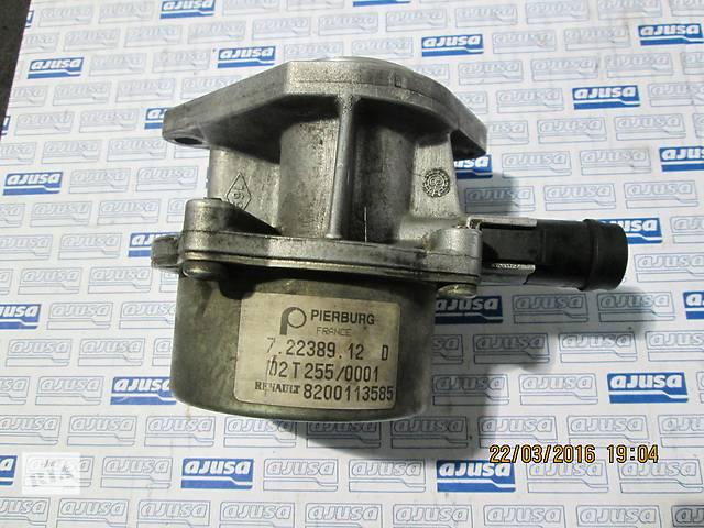 вакуумный насос для Renault Kangoo 2002- объявление о продаже  в Николаеве