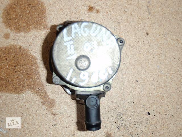 бу вакуумный насос для Renault Laguna, 1.9dci, 2003, 8200072985, 03T1230945 в Львове