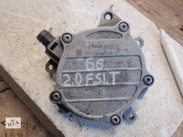 продам вакуумный насос для Volkswagen B6, 2.0fsi, 2006, 06D145100E бу в Львове