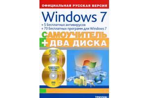 Компьютерная литература