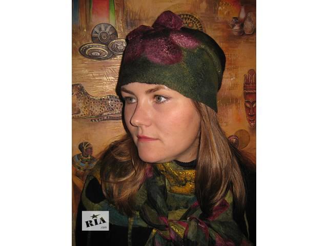"""продам Валяная шапка из мериносовой шерсти """"Сердце тропиков"""" бу в Переяславе-Хмельницком"""