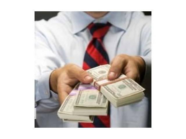купить бу Вам нужен срочно кредит? в Днепре (Днепропетровск)