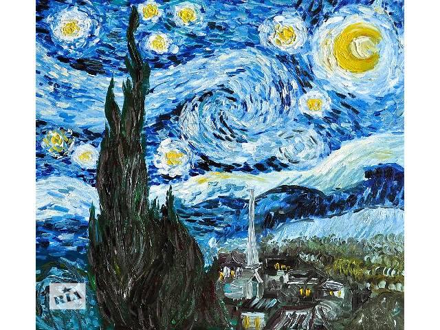 бу Ван Гог, Картина Звездная ночь. Копия. Холст, Масло. 45x50. Пейзаж в Киеве