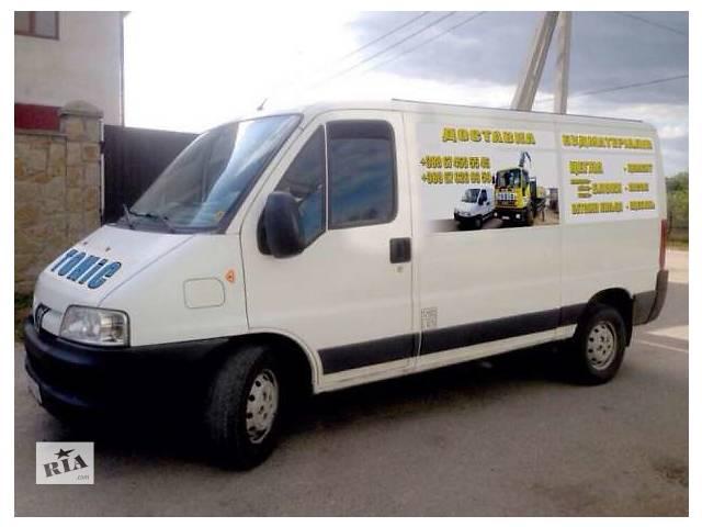 ГРУЗОВЫЕ перевозки!!!- объявление о продаже  в Тернопольской области