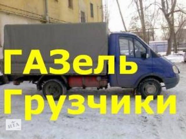 Послуги бригади вантажникив Луцьк- объявление о продаже  в Луцке