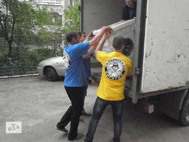 продам Вантажники Львів, замовити вантажне таксі бу в Львове