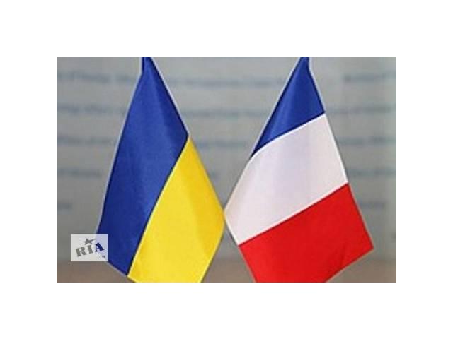 продам Вантажо-пасажирські перевезення Україна-Франція бу  в Украине