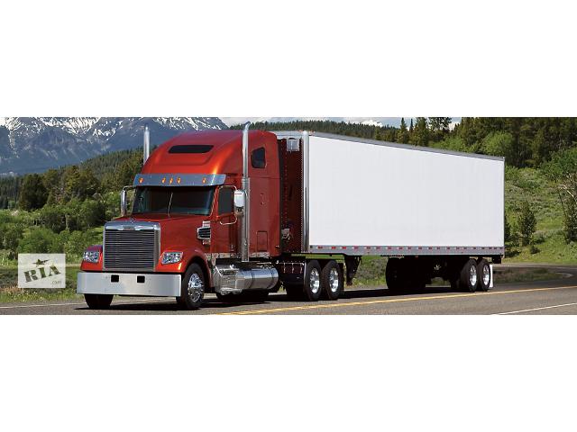 Вантажоперевезення вантажопідйомністю до 20 тонн- объявление о продаже  в Днепропетровской области