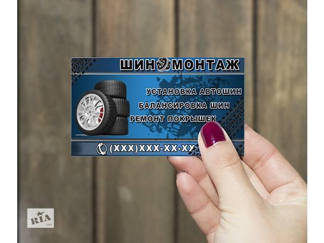 Ваша реклама может выглядеть как фиолетовая корова!- объявление о продаже   в Украине