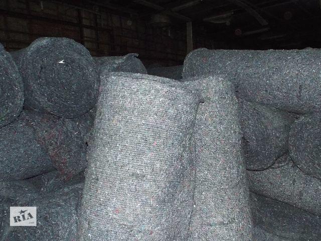 купить бу Ватин холстопрошивной плотный в Сумах