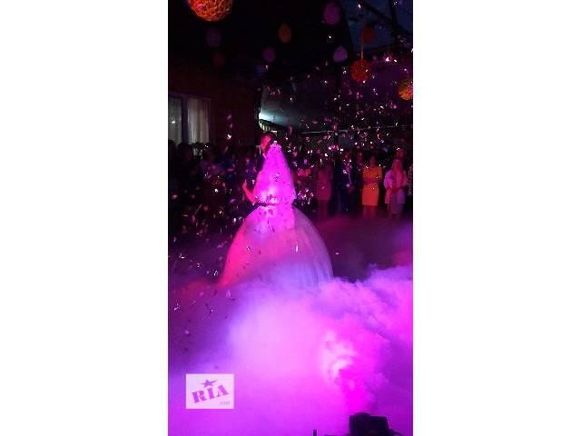 купить бу Тяжелый дым. Оформление первого свадебного танца в Тернополе