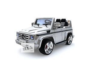 Важно! Детский электромобиль Mercedes AMG G55 SILVER