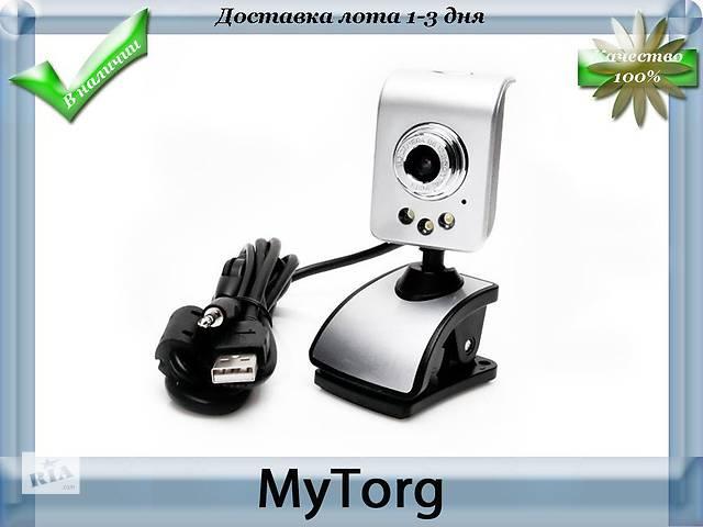 Webcam частные объявления работы и услуги при осуществлени