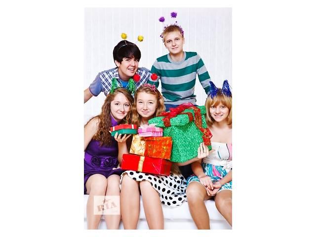 Вечеринки для подростков. Дни рождения от 10 лет- объявление о продаже  в Днепре (Днепропетровске)