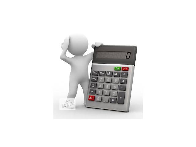 бу Ведение бухгалтерского учета в Виннице