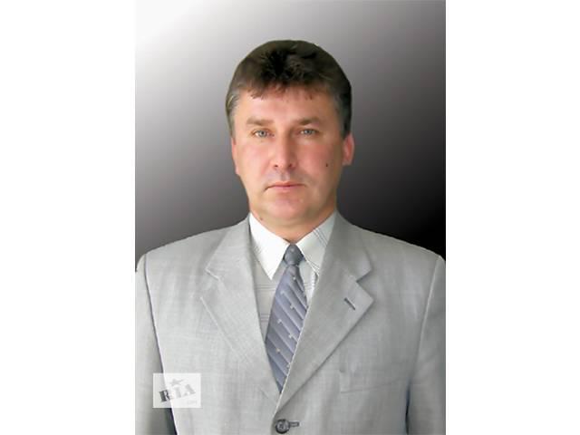 продам Ведение домохозяйства бу в Киеве