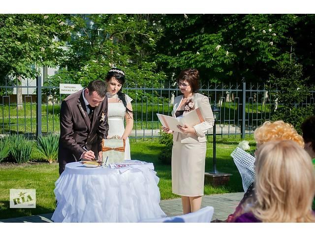 купить бу Ведение свадеб в Кременчуге, Светловодске, Г. Плавнях  в Украине