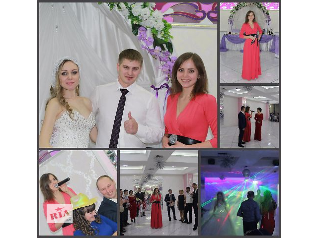 бу Ведущая, дискотека на свадьбу в Днепре (Днепропетровске)
