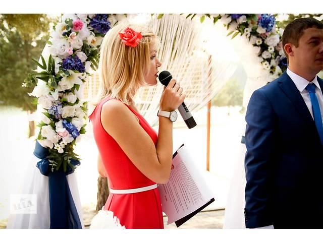 купить бу Ведущая,музыка на свадьбу,юбилей,корпоратив ИННА ЛАСТОЧКИНА в Донецкой области