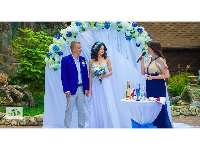 Ведущая выездной церемонии бракосочетания Юлия Сигалова- объявление о продаже  в Киеве