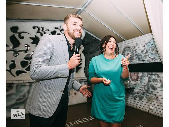 купить бу Ведущий Андрей Рыбак! Свадьбы, корпоративы, дни рождения! в Киеве