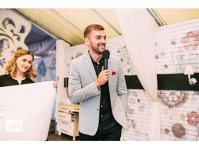 продам Ведущий Андрей Рыбак! Свадьбы, корпоративы, дни рождения! бу в Киеве