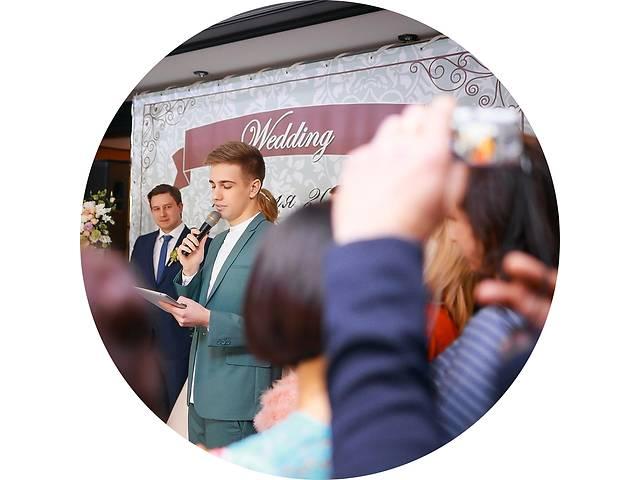 бу Ведущий на свадьбу / корпоратив / день рождения | Днепр | Киев | вся Украина  в Украине