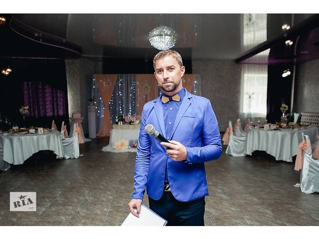 Ведущий на свадьбу, выпускной, юбилей, корпоратив и другие мероприятия- объявление о продаже   в Украине