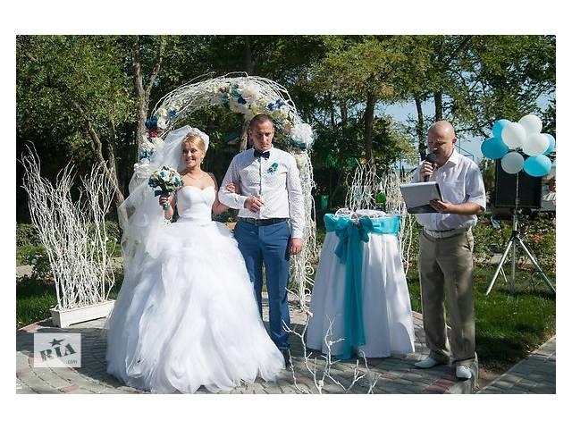 бу Ведущий на свадьбу и корпоратив  в Украине
