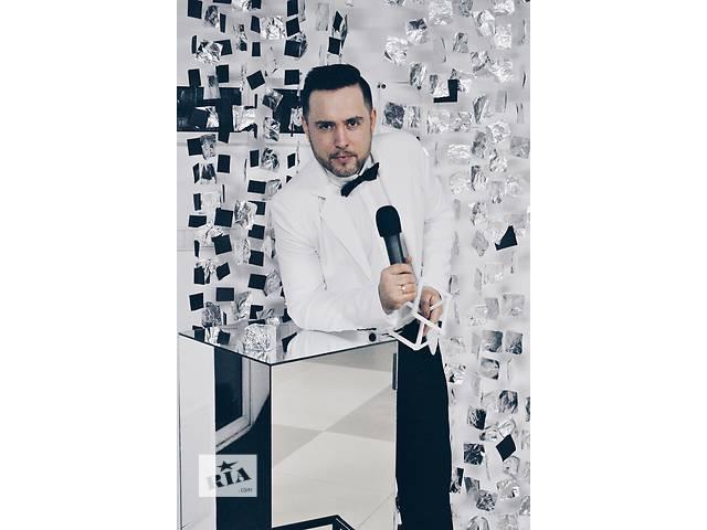 Ведущий на свадьбу,корпоратив   Александр Гудков Донецкая область- объявление о продаже   в Украине