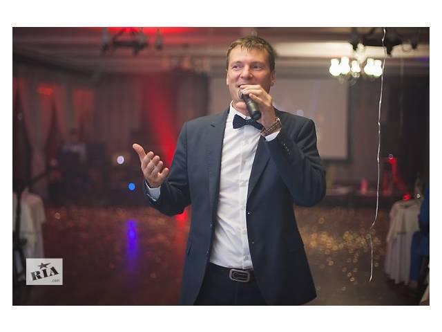 Ведущий Одесса Киев Кишенёв и DJ от 5000грн на Свадьбу,Банкет,Корпоратив !- объявление о продаже   в Украине