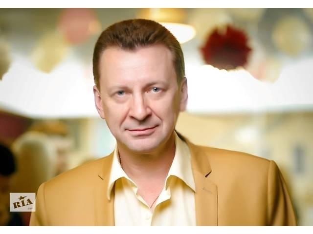 Ведущий, тамада, шоумен Юрий Косолапов (Днепропетровск) - свадьбы, юбилеи, выпускные, корпоративы- объявление о продаже  в Днепре (Днепропетровске)