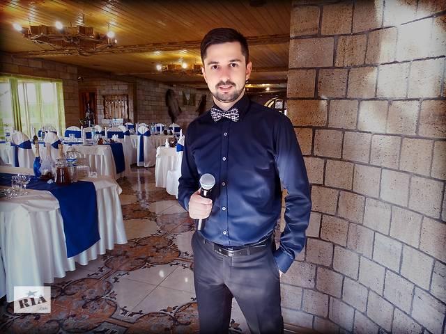 бу Ведущий и артист-вокалист на свадьбу или юбилей  в Украине