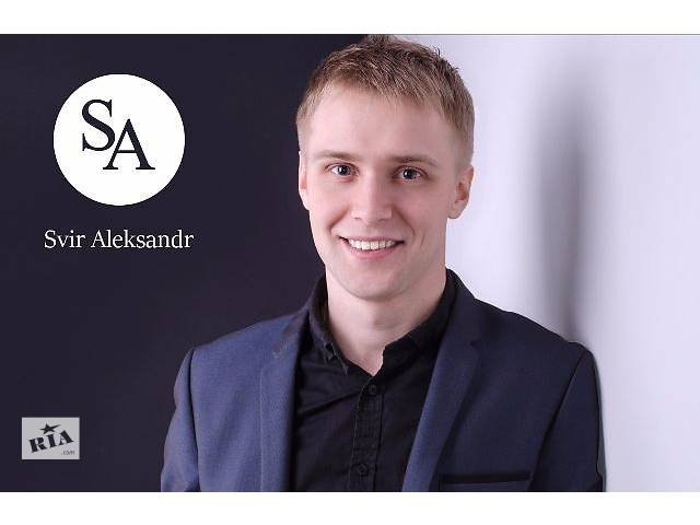 Ведущий и организатор Харьков  Александр Свирь- объявление о продаже   в Украине