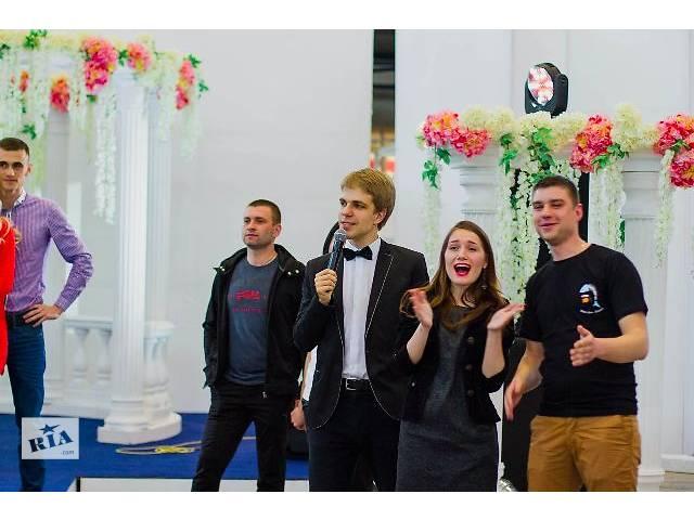 Ведущий на новый год- объявление о продаже  в Киеве