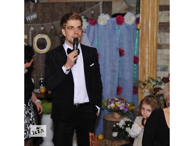 Ведущий и тамада- объявление о продаже   в Украине