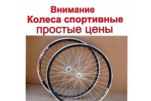 Новые Задние колеса на велосипед