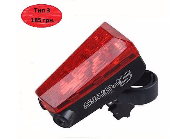 бу Вело фонарь задний (тип3) с лазерными габаритами, велофара в Львове