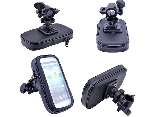 Вело/мото держатель для GPS навигатора/телефона- объявление о продаже  в Киеве