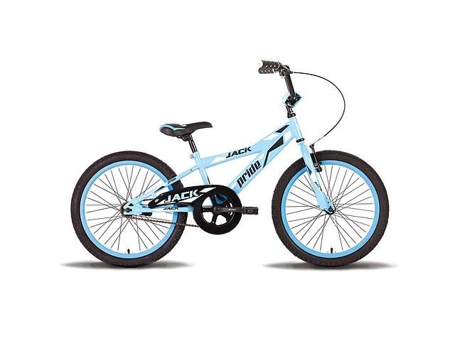 Велосипед 20` Jack 2015 Pride, Сине-Белый- объявление о продаже  в Киеве