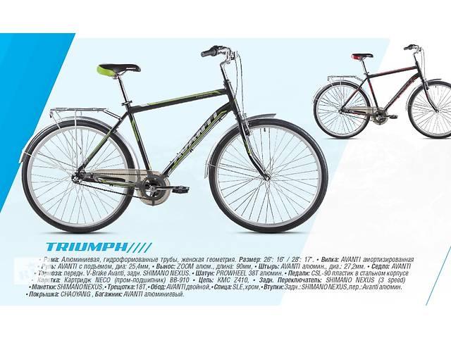 "продам Велосипед Avanti Triumph 28"" (18 скоростей) Alu2016 бу в Северодонецке"