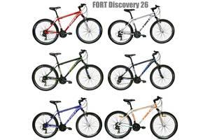 Новые Горные велосипеды Fort