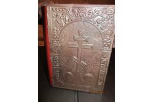 Антикварные церковные книги