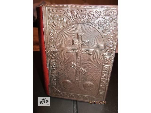 продам Великий канон Покаяния. 1914 год бу в Киеве