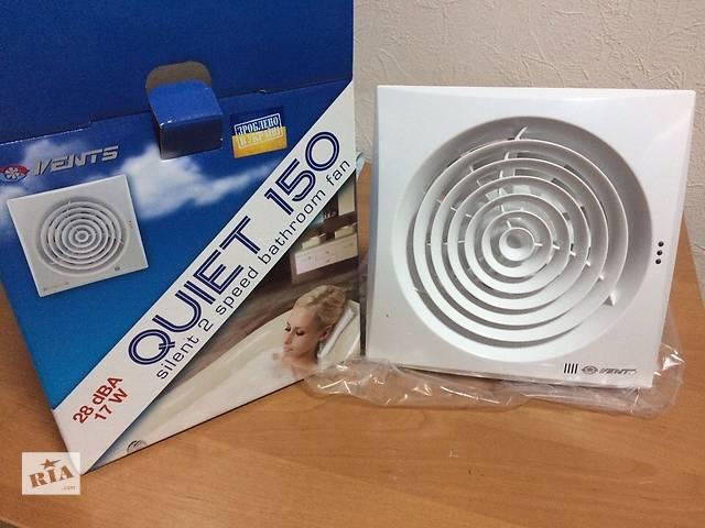 купить бу Vents (Вентс) 150 Квайт ТН Малошумный вентилятор - новый в Киеве