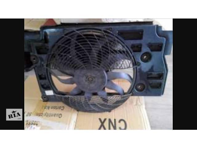 Вентилятор кондиціонера для BMW E38 i E39- объявление о продаже  в Ровно