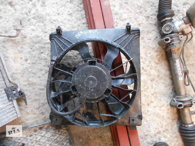 продам Вентилятор радиатора для Citroen Berlingo, 2000 бу в Львове