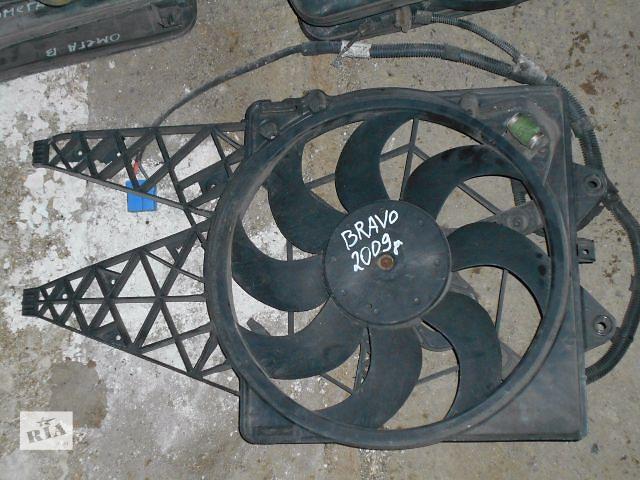 продам вентилятор радиатора для Fiat Bravo, 2009 бу в Львове